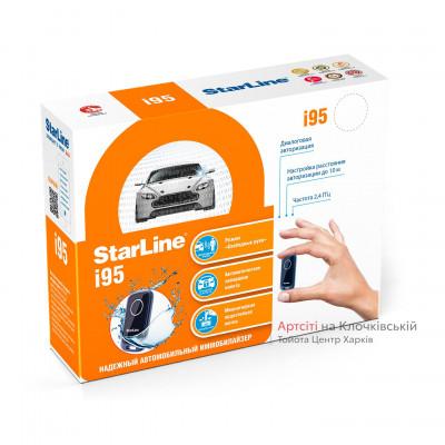 Іммобілайзер Starline I95 LUX для Prado